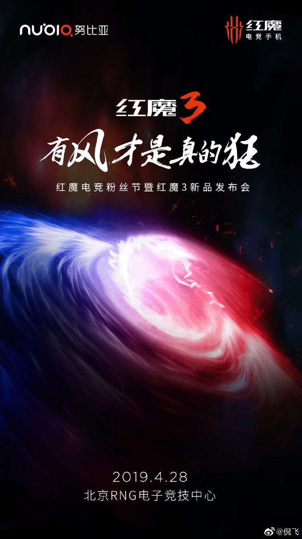 Nubia Red Magic 3 se lanzará el 28 de abril