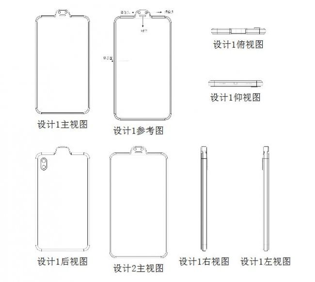 Xiaomi-Notch-inverso