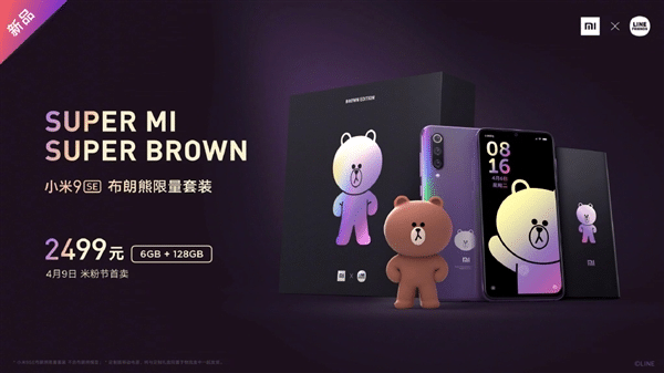 XIAOMI MI 9 BROWN BEAR