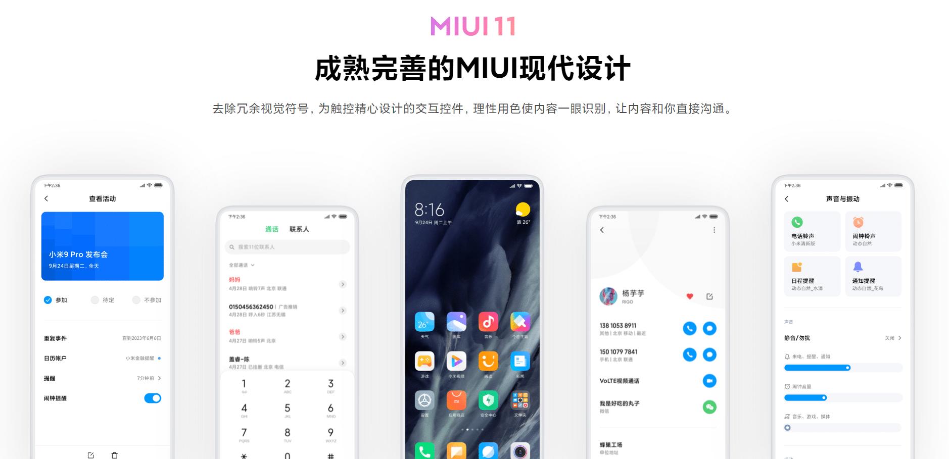 Xiaomi recibirán la actualización de MIUI 11
