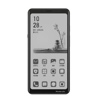 Hisense A5